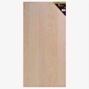 cardboard450x900_1050_1050_90_c1_c_smart_scale