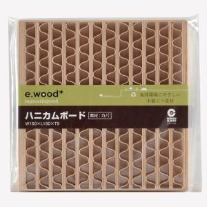 honycomb150x150_1050_1050_90_c1_c_smart_scale